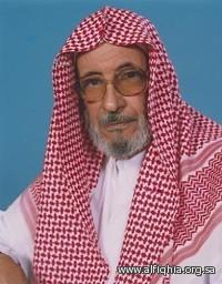 رحلة في حياة الشيخ الباحسين وسيرته الذاتية