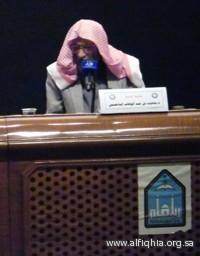 الشيخ الباحسين .. سيرة عالم