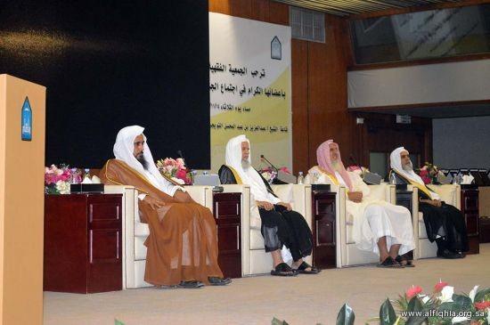 تقرير اجتماع الجمعية العمومية التاسع