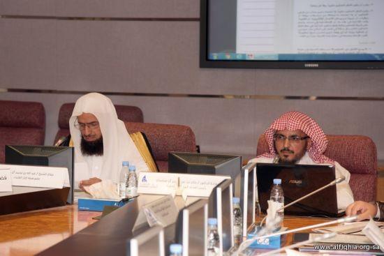جانب من دورة ( نظام التحكيم السعودي ) لمعالي الشيخ عبد الله آل خنين