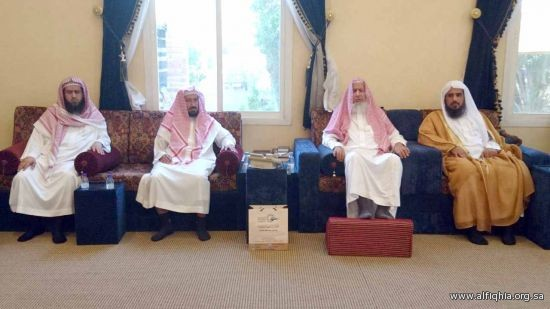زيارة أعضاء مجلس إدارة الجمعية لسماحة مفتي عام المملكة